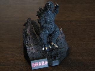 06怪獣大戦争.JPG