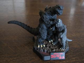 08怪獣島の決戦 ゴジラの息子.JPG