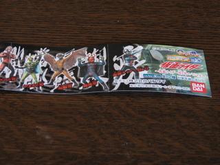 GASHAPON仮面ライダー2/2.JPG
